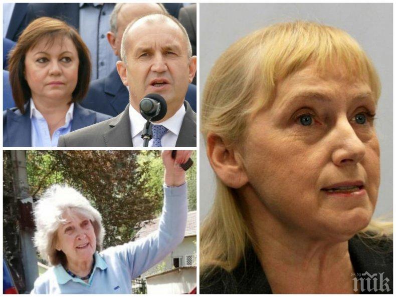 НОВА СКАНДАЛНА АФЕРА: Елена Йончева изхвърлена от Румен Радев заради връзки с руската пропаганда - забранили й да стъпва в Украйна