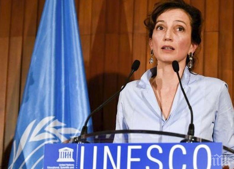 Генералният директор на ЮНЕСКО пристига на посещение в България