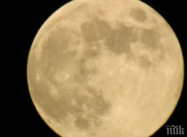 Възможно ли е това?! Руски уфолог засне десетки летящи чинии на Луната (ВИДЕО)