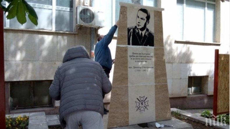 Белоградчик вдига паметник на Списаревски