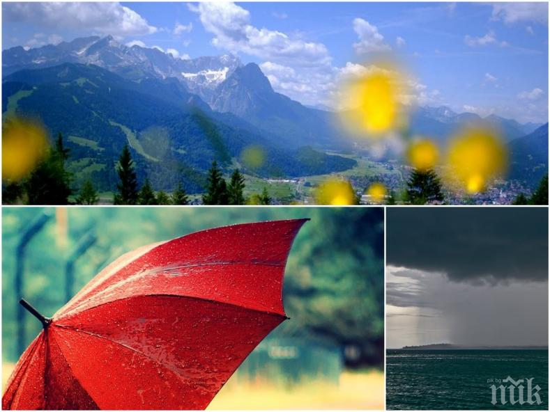 СИНОПТИЦИТЕ НИ ПОПАРИХА - Дъждът не си отива и днес. Ето къде ще вали (КАРТА)