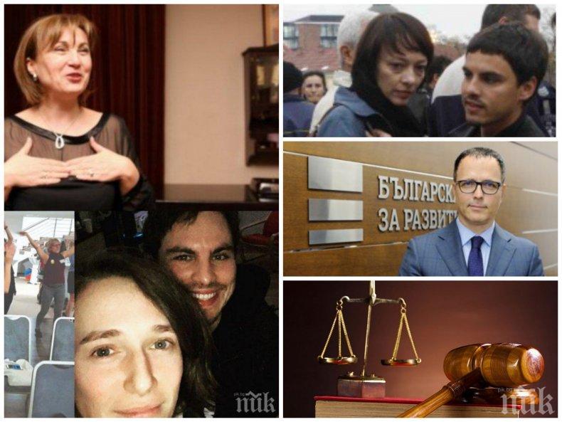 САМО В ПИК: Зетят на Румяна Бъчварова осъден за клевета от Стоян Мавродиев (СЪДЕБНО РЕШЕНИЕ)