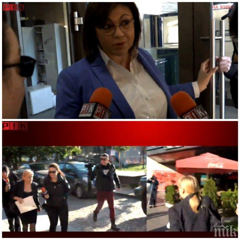 """ИЗВЪНРЕДНО В ПИК TV! Корнелия Нинова и Елена Йончева бягат от въпросите на медията ни - лидерката на БСП мълчи за аферата """"Техноимпекс"""", протежето й забрави за офшорките и прането на пари от КТБ (ОБНОВЕНА)"""