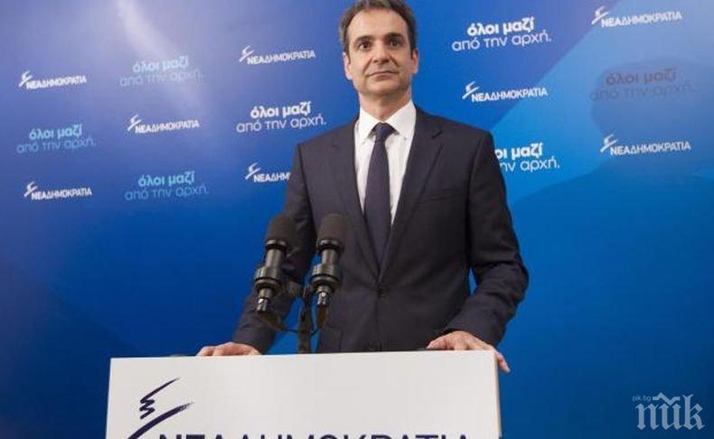 """Лидерът на """"Нова демокрация"""" се закани: След четири дни Гърция ще приключи със СИРИЗА"""