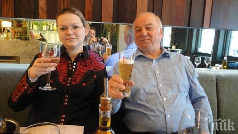 Сергей Скрипал се обадил на роднина в Москва