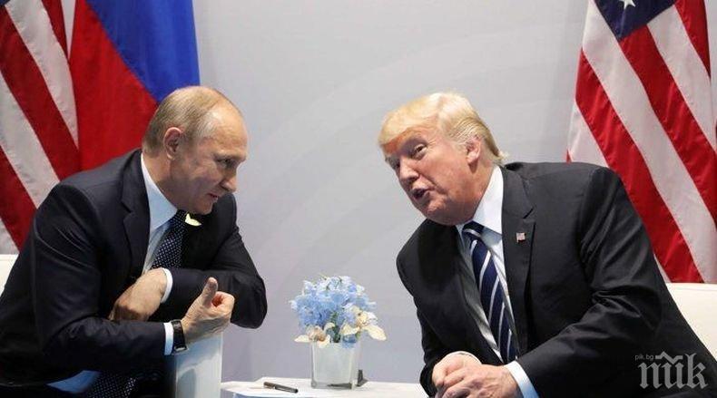 Бивш държавен секретар на САЩ: Владимир Путин бе подготвен по-сериозно за първата си лична среща с Доналд Тръмп от него