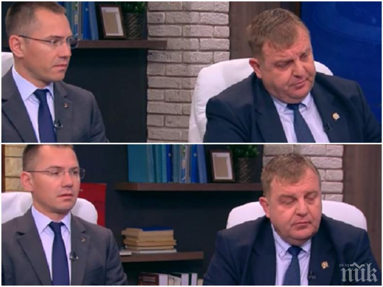 ПОЛИТИЧЕСКИ ШАМАР: Каракачанов и Джамбазки с гръмко изказване - Патриотите сразиха БСП