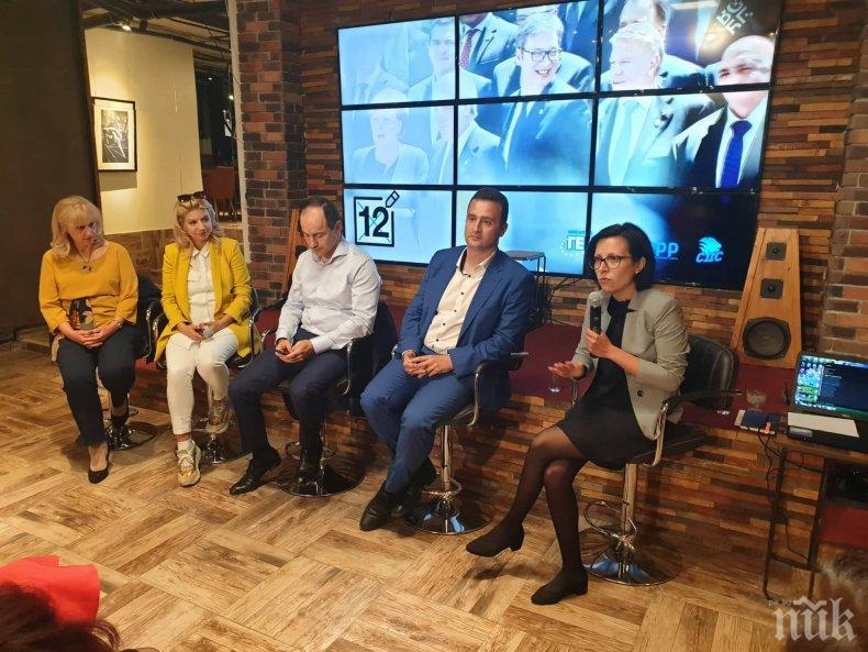 """Андрей Ковачев и Жечо Станков се включиха в кръгла маса на тема """"Жените, бизнеса и Европа"""", организирана от ЖГЕРБ-София"""