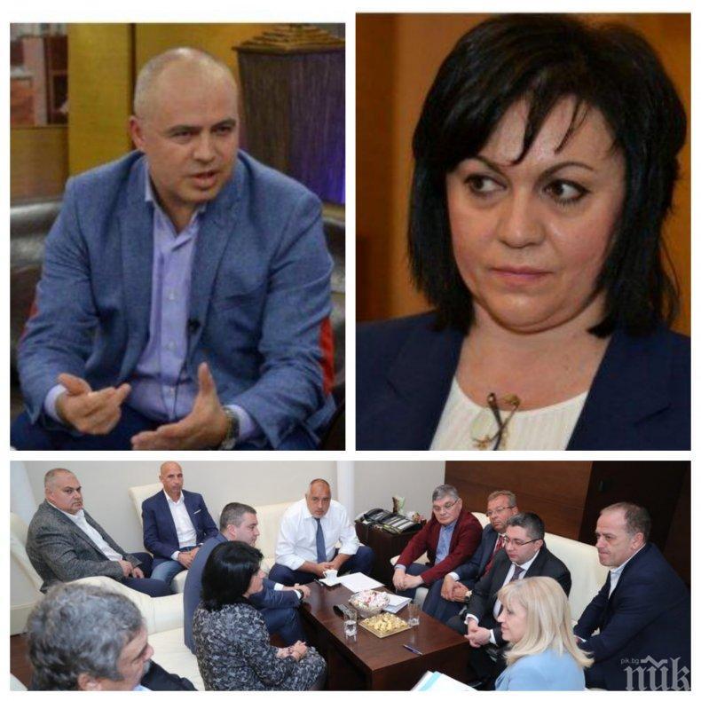 ЕКСКЛУЗИВНО В ПИК: БСП изгърмя с нова фалшива новина за Борисов! Доставчик на тол услуги иска оставката на бившия на Генерал Деси