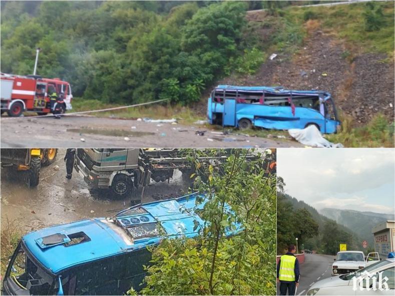 ИЗМИВАТ СРАМА: Застрахователите изплащат по 50 хил. лв. на близките на загиналите в катастрофата край Своге