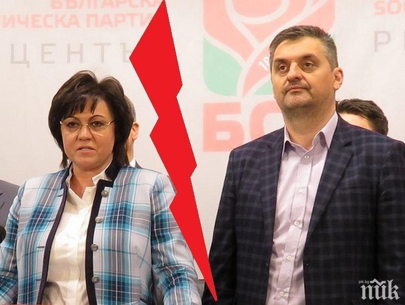 ЕКШЪН В БСП: Кирил Добрев иска главата на Нинова на поднос! Червените в шок от прогнозата на Асланов за тежка загуба