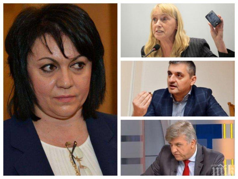 БОМБА В ПИК: Провокация срещу МВР за евровота - БСП активира мероприятие с купуване на гласове