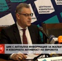 ИЗВЪНРЕДНО В ПИК TV: ЦИК с нови данни за изборния процес (ОБНОВЕНА)