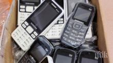 Задържаха 7000 мобифона и устройства за тях