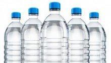 Хасково иска още 100 бона за бутилирана вода