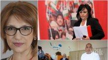 ЕКСКЛУЗИВНО В ПИК TV: Tатяна Буруджиева с унищожителна критика към Корнелия Нинова: Няма да поеме отговорност за загубата и ще взриви БСП (ОБНОВЕНА)