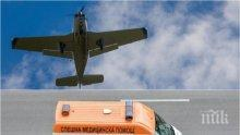 ИЗВЪНРЕДНО В ПИК: Малък самолет се разби край Ихтиман! Загинали са мъж и жена (ОБНОВЕНА)
