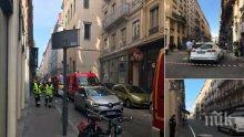 ОТ ПОСЛЕДНИТЕ МИНУТИ: Шестима са ранени при атаката в Лион, полицията издирва маскирания нападател (НА ЖИВО)