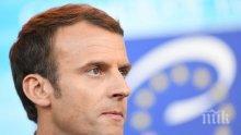 Партията на Макрон е втора на евровота във Франция