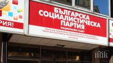 СРАМ ОТ РАЗГРОМА: БСП отказва официална пресконференция в изборната нощ  (ОБНОВЕНА)