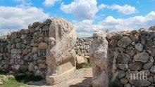 СЕНЗАЦИЯ: Откриха древни йероглифи на Табалското царство в плевня