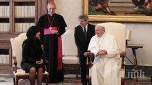 Революционно: Папа Франциск  назначи жени във важен орган на Ватикана