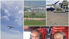 Продължава разследването на самолетната катастрофа край Ихтиман
