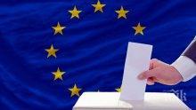 ИЗБОРИ: Първи резултати от вота в Словакия, Латвия и Малта