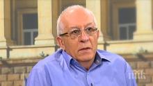 Червеният гуру Юрий Асланов призна позора на БСП: Тази загуба е по-болезнена от всички досегашни
