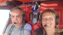 ИЗВЪНРЕДНО В ПИК: Ето кои са загиналите при самолетния инцидент край Ихтиман (СНИМКИ)