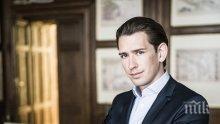 ВОТ НА НЕДОВЕРИЕ: Свалиха правителството на Австрия след корупционния скандал