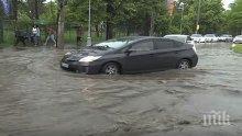 Проливни дъждове парализираха движението в Букурещ