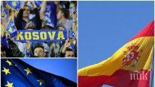 Социалистите печелят в Испания, десницата взима Мадрид