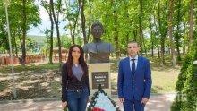 ПОЧИТ: В Девня отбелязаха годишнината от смъртта на Панайот Волов