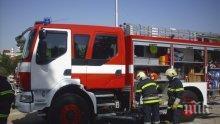 И ПОЖАР В ДЕНЯ НА ВОТА: Горя фабрика в Старозагорско, трима откарани в болница