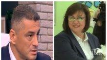 ЧЕРВЕНИ СТРЕЛИ - Красимир Янков скочи срещу Нинова: Сложи разделителни линии, ще се търси отговорност