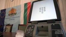 ЦИК: Нормално и в срок протича предаването на изборните книжа и машини за гласуване на секционните избирателни комисии