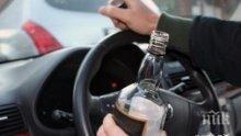 Пиян шофьор се огъна в стълб