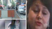 Българка с разказ за експлозията в Лион