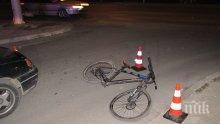 Кола помете дете на велосипед във Варна