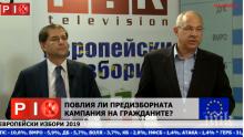 САМО В ПИК TV: Антон Тодоров и Борислав Цеков разкриват защо Нинова я чака тъжен политически край (ОБНОВЕНА)