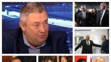 САМО В ПИК TV: Илия Лазаров от листата на ГЕРБ и СДС с тежки думи за провала на Нинова и Йончева на евроизборите (ОБНОВЕНА)