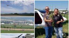 Пет версии за самолетната трагедия край Ихтиман
