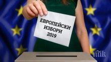 Външно: Всички секции в чужбина са готови да посрещнат избирателите