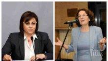 ПРАВО В ДЕСЕТКАТА: Румяна Коларова разкри най-големия гаф на Корнелия Нинова - лакомията за власт я провалила