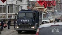 БЕЛЕЗНИЦИ: Арести в Косово заради трафик на органи