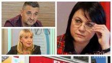 ПЪРВО В ПИК TV: БСП с безумно измъкване за изборния крах - социалистите обвиниха ниската избирателна активност (ОБНОВЕНА)
