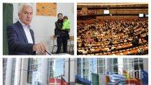 ИЗВЪНРЕДНО В ПИК TV: Волен Сидеров дава гласа си за своите млади в Европарламента (ОБНОВЕНА)