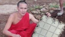 ШАШ: Китайски спътник едва не уби будистки монах (ВИДЕО)