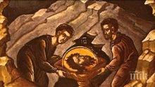 СВЯТ ДЕН: Днес е третото намиране честната глава на св. Йоан Кръстител
